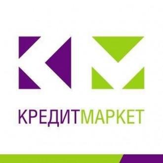Кредити готівкою та на товар (перші 6 міс без % )від КредитМаркет в м. Баштанка. Баштанка. фото 1