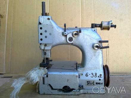 Швейная машина мешкозашивочная 6-38 класс. Новая.