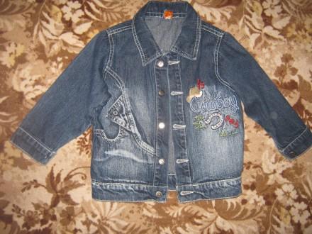Пиджак джинсовый для мальчика Aras kids. Кременчуг. фото 1