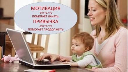 Консультант в интернет-магазин. Богородчаны. фото 1