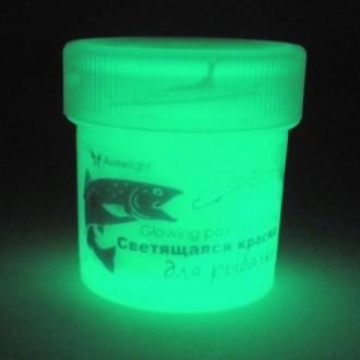 Светящаяся краска для рыбалки, 20мл (9 цветов на выбор). Одесса. фото 1