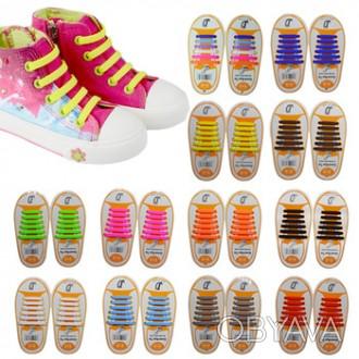 Яркие и очень практичные силиконовые шнурки для детской маленькой обуви. Комплек. Ровно, Ровненская область. фото 1