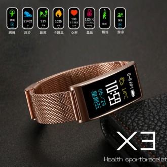 Умный водонепроницаемый часы браслет Fitness Lovers Bracelet Smart Band X3  RAZY 547ebfd9b9cc8