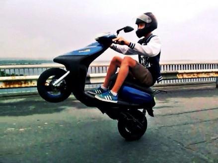 Продам мощный скутер Ямаха. Знаменка. фото 1