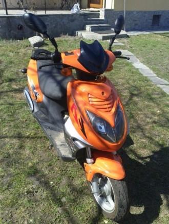 Скутер продам. Новоукраинка. фото 1