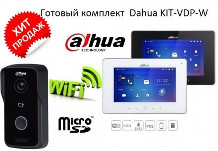 Wi-Fi комплект домофон+вызывная панель Dahua VTO2111D-WP VTH5221DW. Киев. фото 1