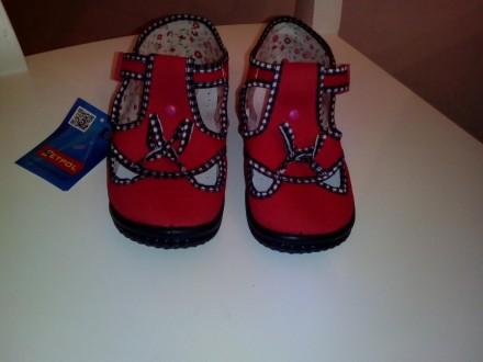 Польская детская обувь. Кропивницкий, Кировоградская область. фото 12