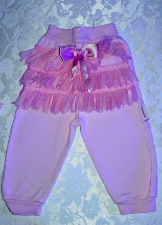 Бодик розовый,с длинным рукавом 0-3 мес -80гр  Штанишки розовые с рюшем .0-6мес. Николаев, Николаевская область. фото 4
