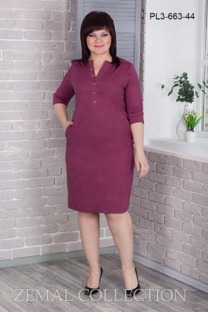 Летнее платье PL3-663. Киево-Святошинский. фото 1