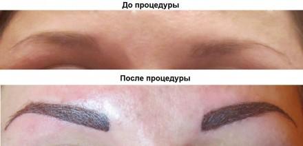 Татуаж, перманентный макияж. Биотехнология - 6,10,12,16D. Киев. Киев. фото 1