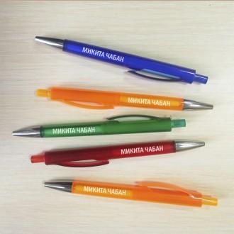 Именная ручка 4301. Киев. фото 1