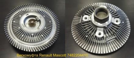 Вискомуфта Renault Mascott вискомуфта Рено Маскот. Кропивницкий. фото 1