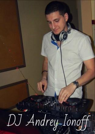 DJ - диджей на свадьбу, день рождения, корпоративы и другие праздники. Нежин. фото 1