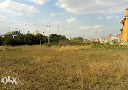 Продается участок 8 сот. В с. Фонтанка. Доброслав (Коминтерновское). фото 1