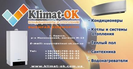 Продам новый кондиционер TOSHIBA RAS-10N3KVR-E/RAS-10N3AVR-E Daiseikai с Витрины. Одесса, Одесская область. фото 9