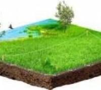 Земельный участок/земельна ділянка. Каланчак. фото 1