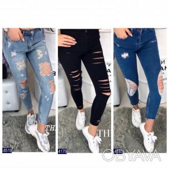Стильні джинси Матеріал  стретч-катон Розміри  26-31 Безкоштовна відпра.  Энергодар 84a9da0ddcfe1