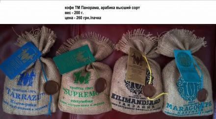 """ТМ """"Duende"""" - кофе на любой вкус, из разных стран мира, уже в Украине. Обжарка . Днепр, Днепропетровская область. фото 8"""