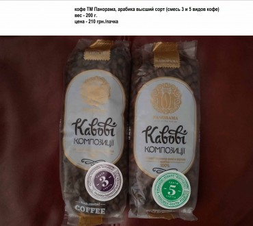 """ТМ """"Duende"""" - кофе на любой вкус, из разных стран мира, уже в Украине. Обжарка . Днепр, Днепропетровская область. фото 7"""