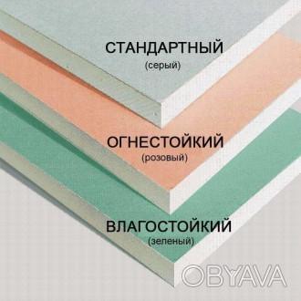 Гипсокартон стеновой,потолочный,арочный,огнестойкий,влагостойкий. Одесса, Одесская область. фото 1