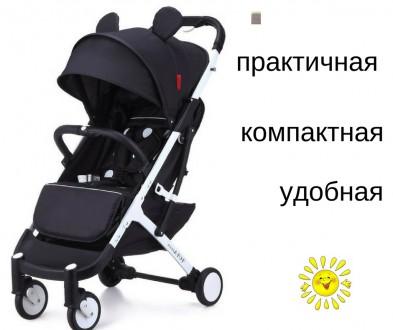 Премиум коляска Yoya Plus - детская прогулочная коляска трость + в самолет. Харьков. фото 1