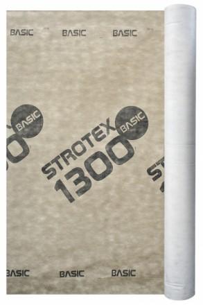 Подкровельная мембрана Strotex 1300 Basic 1,5x50 м. Винница. фото 1