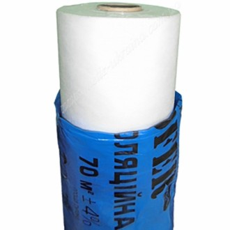 Гидро-пароизоляционная мембрана Roofer Lite 70 м2 белая. Винница. фото 1