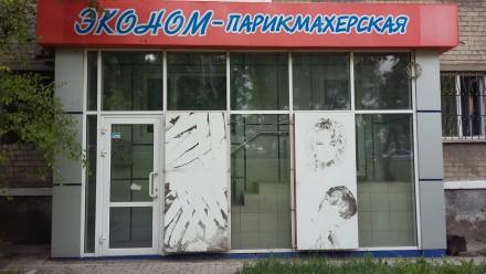 Продажа нежилого помещения, Кировский район, недорого.. Донецк. фото 1