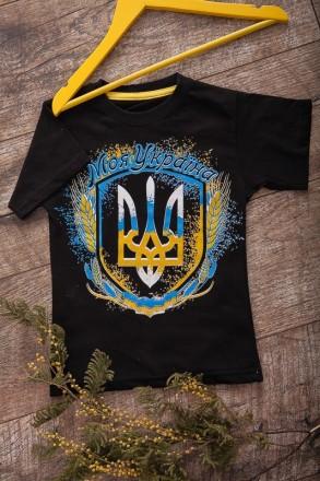 Футболка з українською символікою. Калуш. фото 1