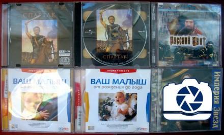 Продам диски. Video CD. Харьков. фото 1