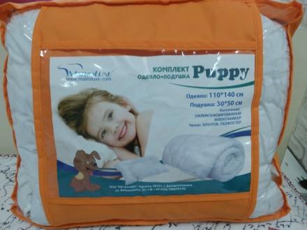 Комплект: одеяло+подушка. Днепр. фото 1