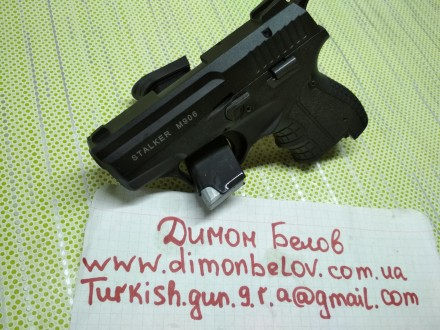 Продам стартовый пистолет Stalker 906 Black в тюнинге. Киев. фото 1
