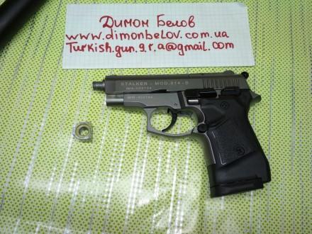 Пистолет Stalker 914 хорош во всех смыслах,крепкий надёжный,отходит 500 выстрело. Киев, Киевская область. фото 10