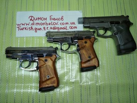 Пистолет Stalker 914 хорош во всех смыслах,крепкий надёжный,отходит 500 выстрело. Киев, Киевская область. фото 12
