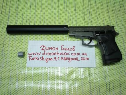Пистолет Stalker 914 хорош во всех смыслах,крепкий надёжный,отходит 500 выстрело. Киев, Киевская область. фото 2