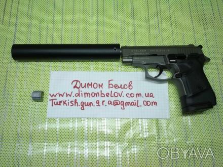 Пистолет Stalker 914 хорош во всех смыслах,крепкий надёжный,отходит 500 выстрело. Киев, Киевская область. фото 1