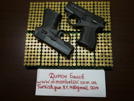 Продам стартовый пистолет Stalker 2906 Black в тюнинге. Киев. фото 1