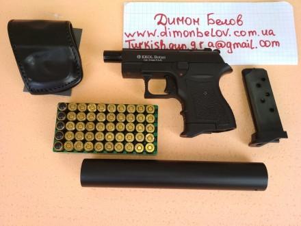 Продам стартовый пистолет Ekol Botan в тюнинге под ПБС. Киев. фото 1