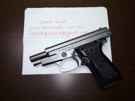 Продам стартовый пистолет Ekol P29 Rev-2 серый в тюнинге. Киев. фото 1
