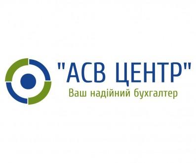 Бухгалтер, бухгалтерские услуги, бухгалтерский учет ФОП. Киев. фото 1