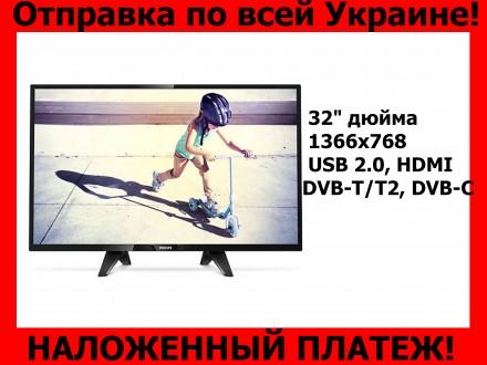 Телевизор Philips 32PHT4132/4112 новый!. Любомль. фото 1