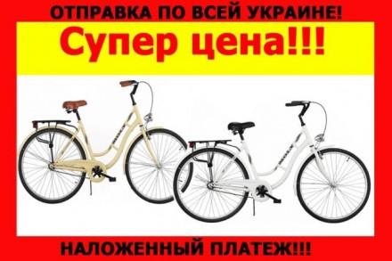 Велосипед DAWSTAR Moly / Retro 28 дамка городской дамский новый!. Любомль. фото 1