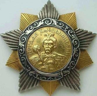 Куплю ордена медали куплю орден медаль куплю Киев. Киев. фото 1
