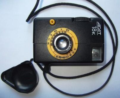 Фотоаппарат Агат 18К. Алчевск. фото 1