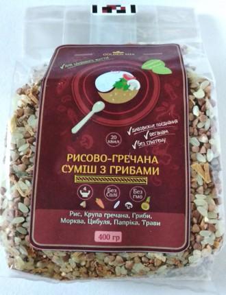Рисово-Гречана суміш з овочами. Готові суміші. Киев. фото 1