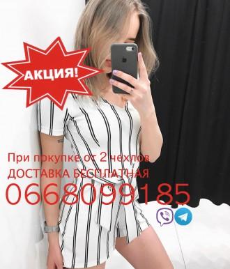 Apple Silicone Case iPhone 6/6s/+/7/8/+/X Plus силиконовый чехол бампер айфон. Киев. фото 1