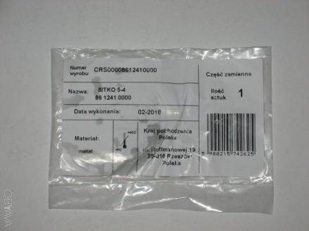 Решетка (сито) для мясорубки Zelmer NR5 86.1241 631385. Львов. фото 1