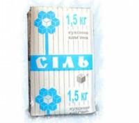 Соль кухонная  в бумажной пачке 1,5 кг. Днепр. фото 1