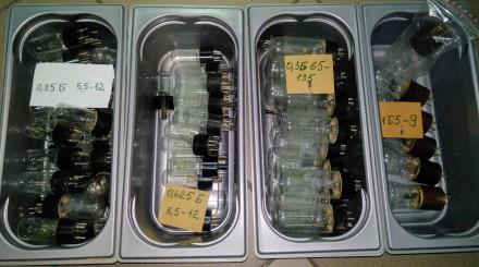Радиолампа Барретор 0,85Б-5,5-12 0,425Б-5,5-12 0,3Б65-135 1Б5-9 Лампа. Ивано-Франковск. фото 1