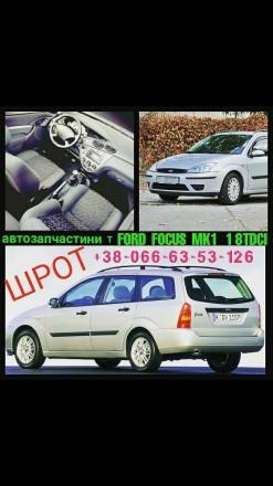 Амортизатор задний универсал Ford Focus I 1998-2004. Ковель. фото 1